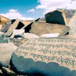 Камни Мани. Деревня Эмму, Занскар, Индия - Kartzon Dream - тревел фото, тревел видео, авторские путешествия, фототуры