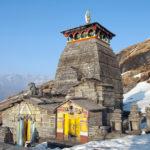 Храм Тунгнатх, Гималаи, Индия
