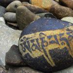 Камни Мани. Ладакх, Индия - Kartzon Dream - тревел фото, тревел видео, авторские путешествия, фототуры