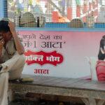 Наслаждение моментом. Харидвар, Индия - Kartzon Dream - тревел фото, тревел видео, авторские путешествия, фототуры