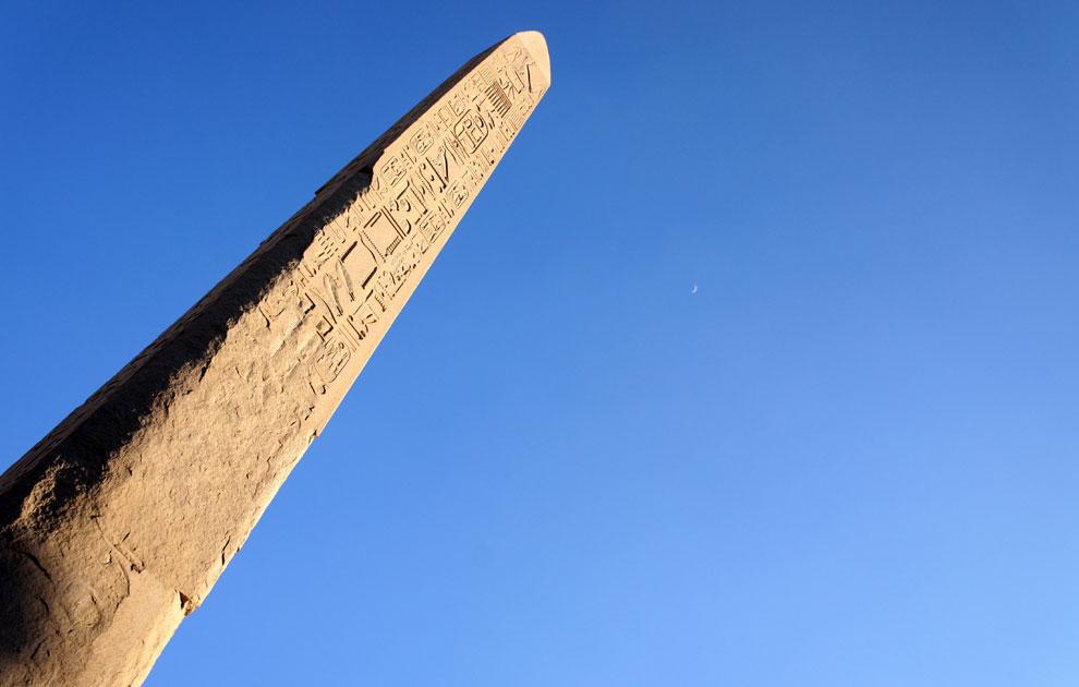 Стелла в храме Амона в Карнаке