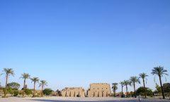 Карнак, храм Амона - Ипет-Исут
