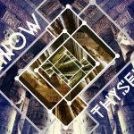 Познай Себя. Храм Дендеры, Египет - Kartzon Dream - цифровая графика, тревел фото, тревел арт, тревел видео, авторские туры, фототуры
