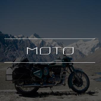 Мото. Тревел фото Kartazon Dream - авторские путешествия, авторские туры, северная индия туры