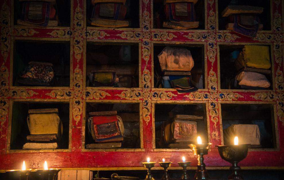 Библиотека монастыря Курча