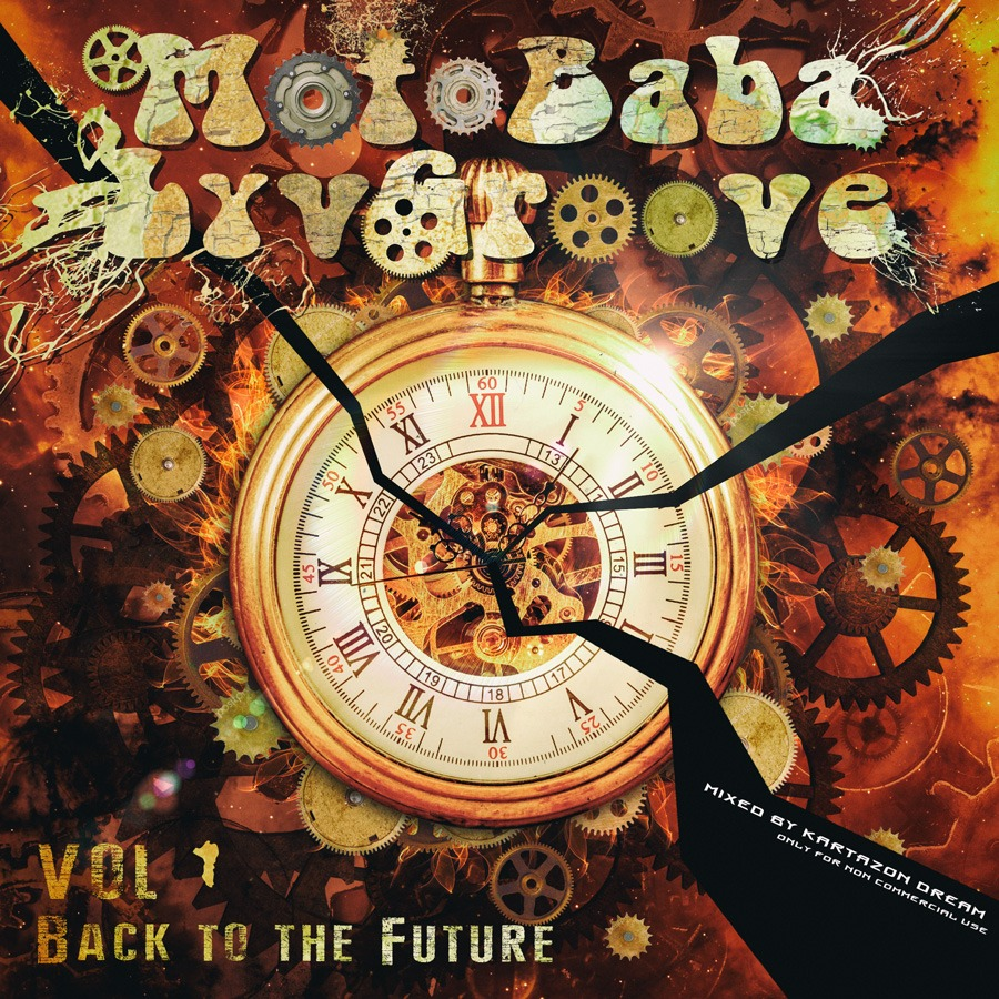MotoBaba LuvGroove - Vol.1 Back to the Future. Авторские сборники музыки Progressive Rock, Progressive Folk и Progressive Metal