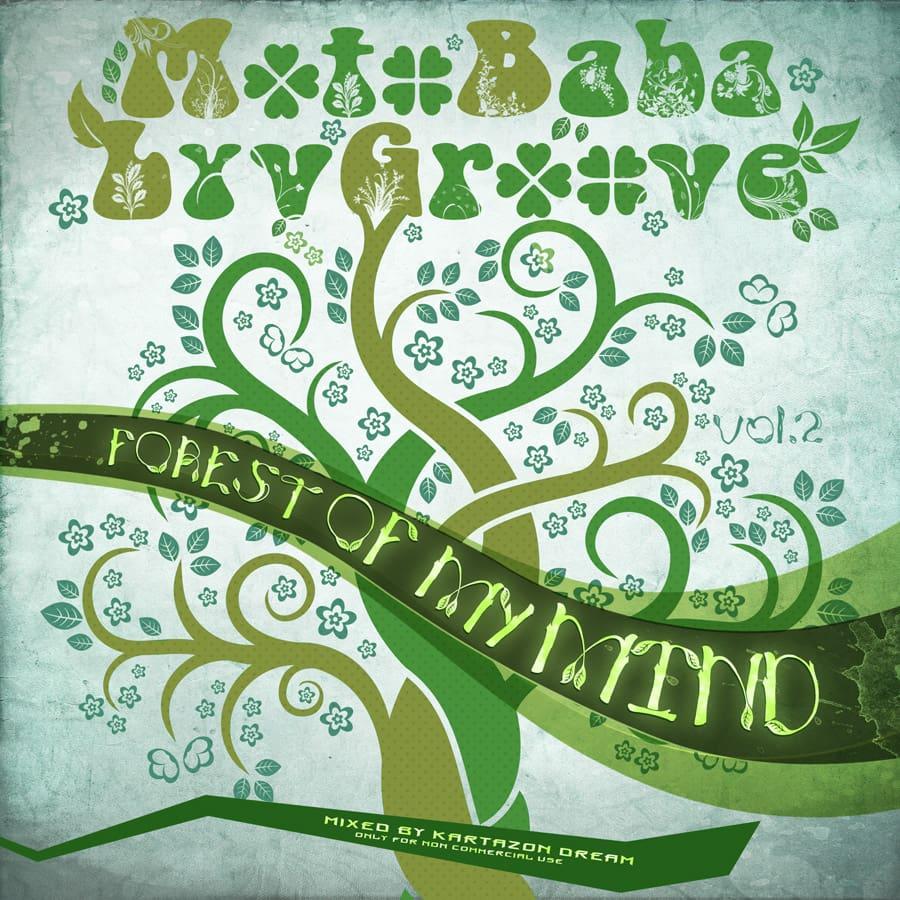 MotoBaba LuvGroove - Vol.2 Forest of my Mind. Авторские сборники музыки 60-х и 70-х, прогрока и прогфолка