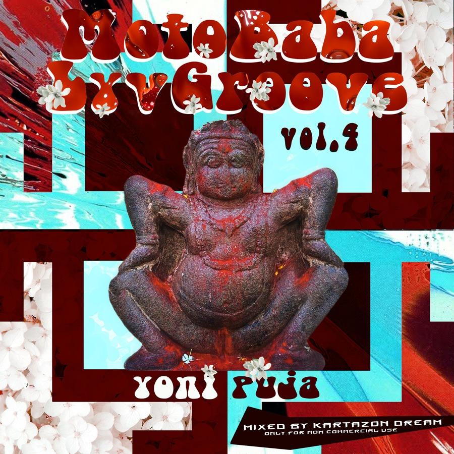 MotoBaba LuvGroove - Vol.4 Yoni Puja. Авторские сборники музыки 60-х и 70-х, прогрока и прогфолка
