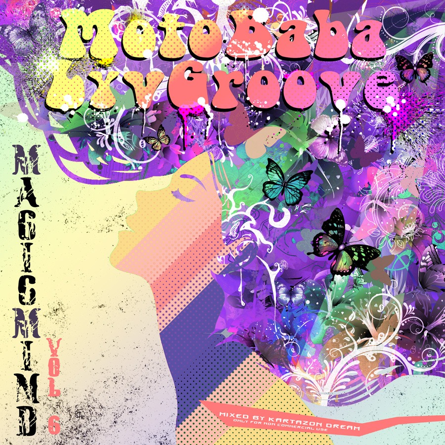 MotoBaba LuvGroove - Vol.6 Magic Mind. Авторские сборники музыки 60-х и 70-х, прогрока и прогфолка