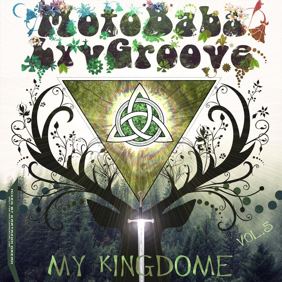MotoBaba LuvGroove - Vol.5 My Kingdome. Авторские сборники музыки 60-х и 70-х, прогрока и прогфолка