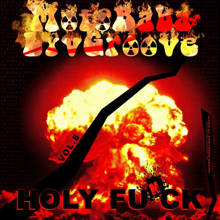 MotoBaba LuvGroove - Vol.8 Holy FUnCK. Авторские сборники музыки 60-х и 70-х, прогрока и прогфолка