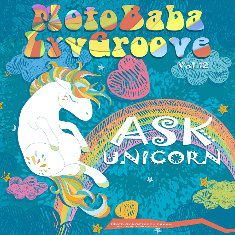 MotoBaba LuvGroove - Vol.12 Ask The Unicorn. Авторские сборники музыки Progressive Rock, Progressive Folk и Progressive Metal