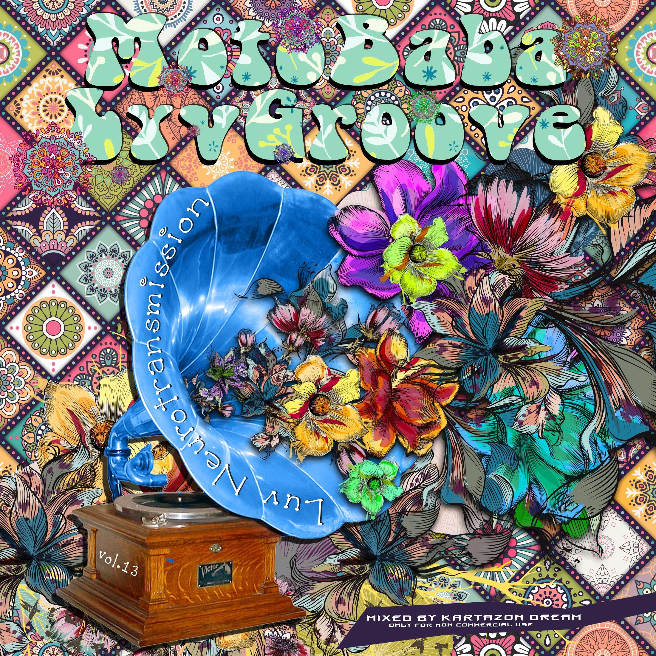 MotoBaba LuvGroove - Vol.13 Luv Neurotransmission. Авторские сборники музыки 60-х и 70-х, прогрока и прогфолка