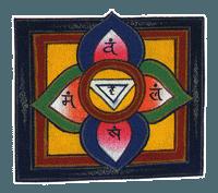 Первая чакра - Shankha