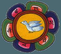Четвертая чакра - Padma