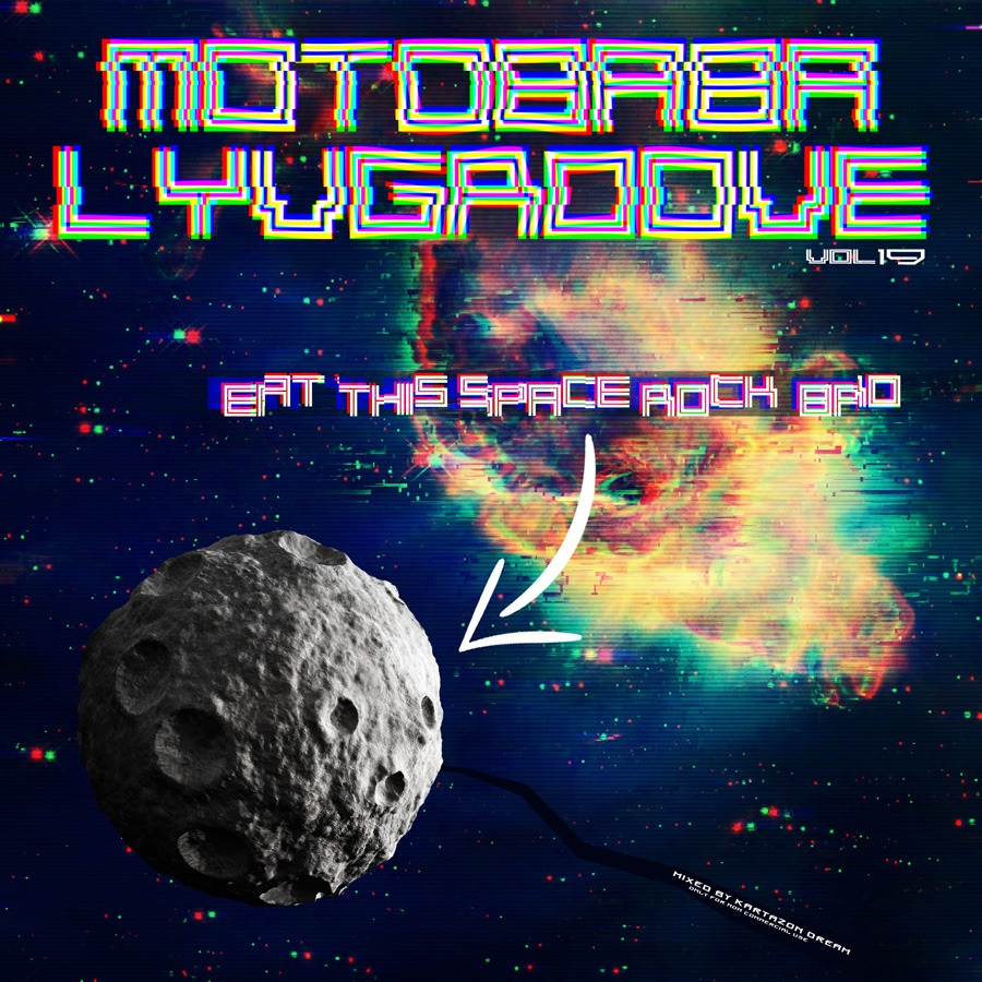 MotoBaba LuvGroove - Vol.19 Eat This Space Rock, Bro . Авторские сборники музыки Progressive Rock, Progressive Folk и Progressive Metal