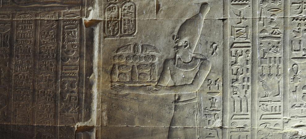 06—egipt-context29