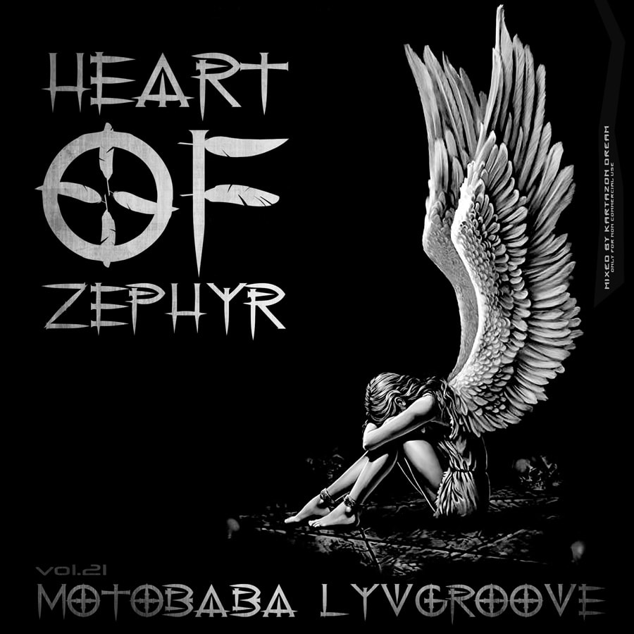 MotoBaba LuvGroove - Vol.21 Heart of Zephyr. Авторские сборники музыки Progressive Rock, Progressive Folk и Progressive Metal