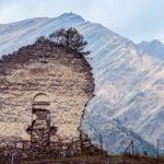 Время Природы. Деревня Дартло, Тушетия, Грузия